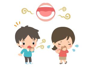 歯周病による口臭
